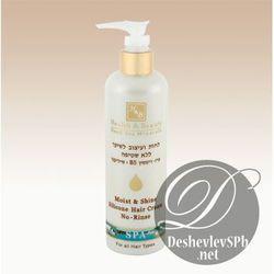 Health & Beauty Moist & Shine Silicone Hair Cream No-Rinse Увлажняющий крем для волос