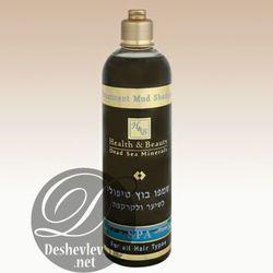 Health & Beauty Treatment Mud Shampoo Шампунь с лечебными грязями для всех типов волос